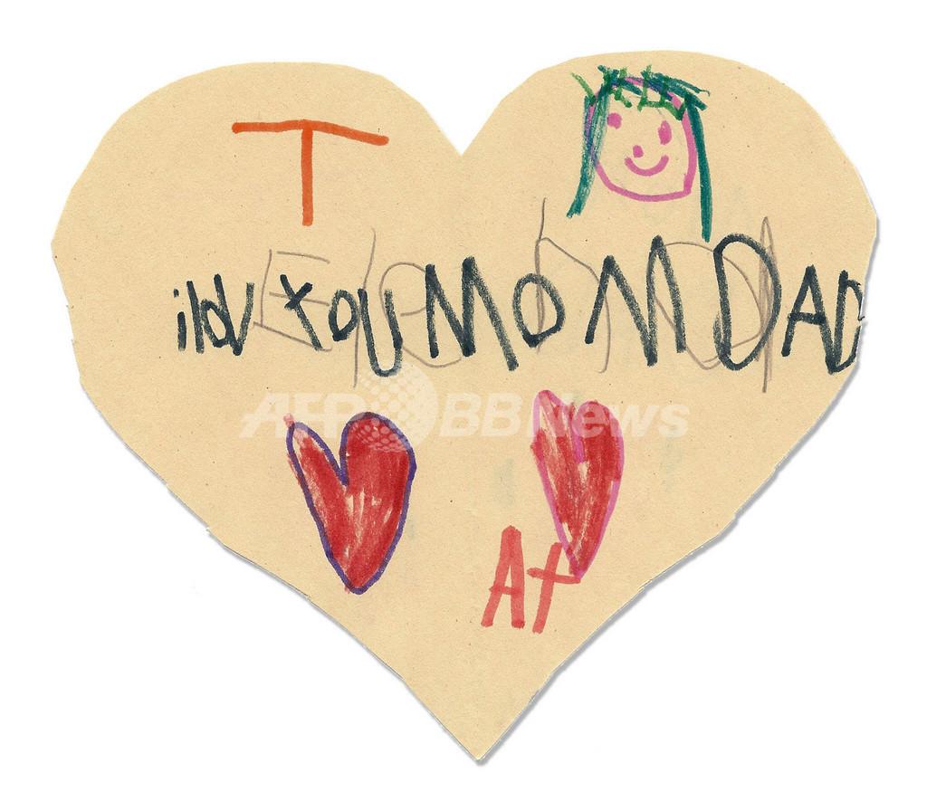 小児がんで死亡の米少女、家中に隠した家族へのメッセージが見つかる