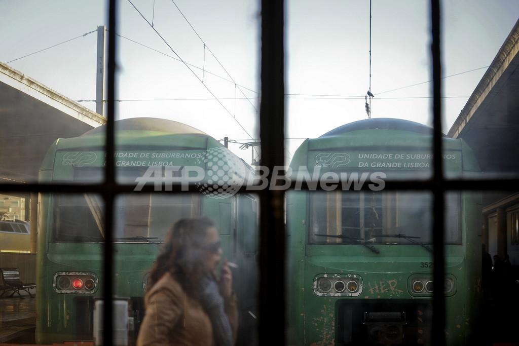 ポルトガルでゼネスト、緊縮策に抗議 公共交通まひ