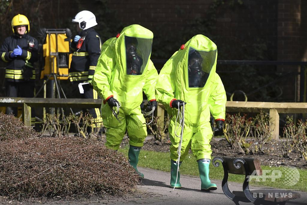 英神経剤襲撃、現場の町が「除染完了宣言」 作業に11か月