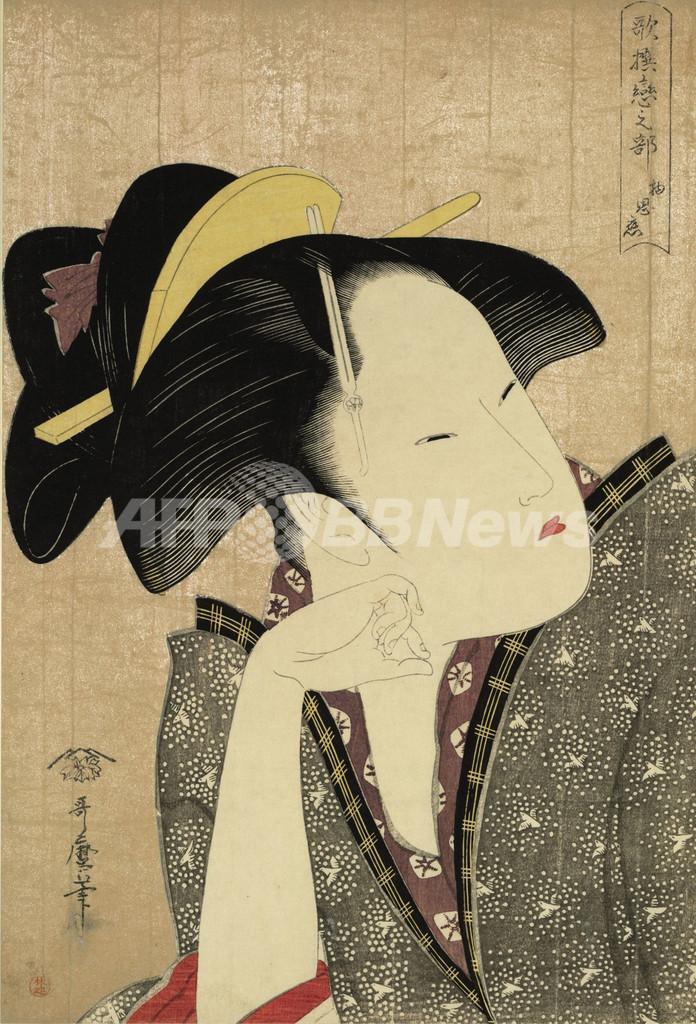 喜多川歌麿の作品など、NYと香港でアジア美術の競売