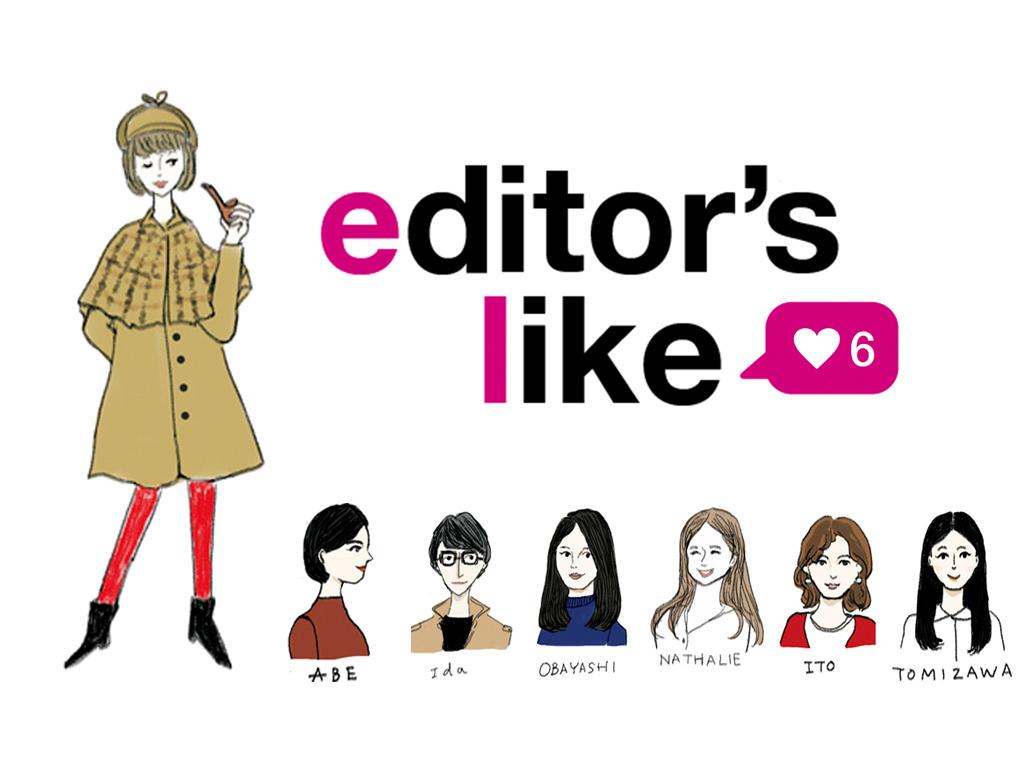 editor's like 6/編集部のお気に入りを大調査!