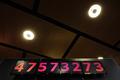 たばこが原因の死者数を刻む「死の時計」、スイス・ジュネーブに