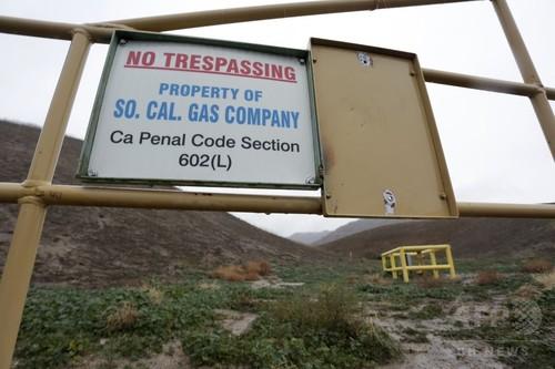 米ロス郊外の大規模ガス漏れ、州知事が非常事態宣言