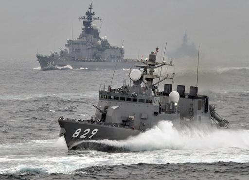 海上自衛隊の観艦式、相模湾
