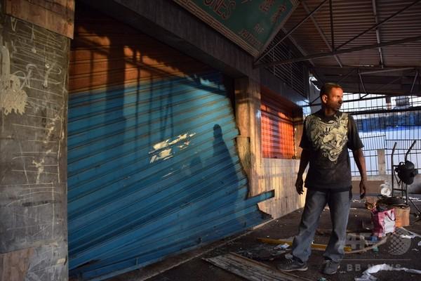経済危機のベネズエラ、略奪行為で死者4人 数百人逮捕