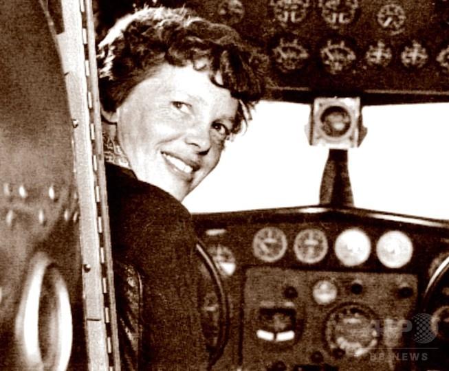 島で発見の人骨、女性飛行士イアハートの可能性高い 研究成果