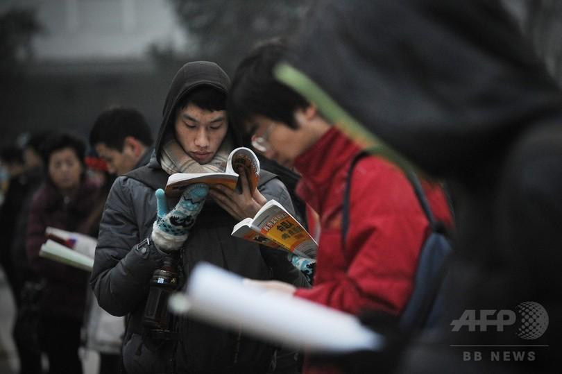 中国教育相、大学から「欧米の価値観」を排除