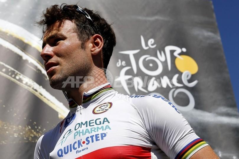 怒ったファンがカヴェンデイッシュに尿かける、ツール・ド・フランス