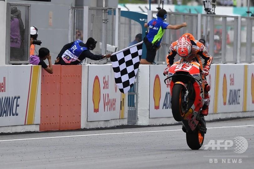 マルケスがマレーシアGP優勝、ロッシは今季初V見えるも痛恨ミス