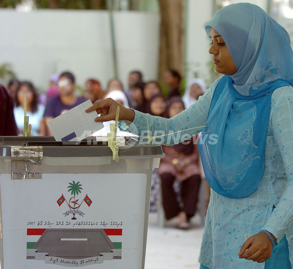 モルディブで政体決める国民投票 議会制か大統領制か