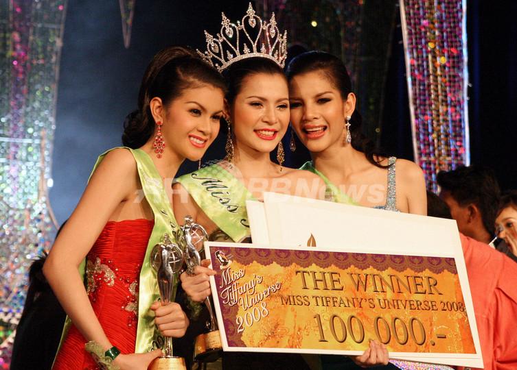 性転換者の美人コンテスト「Miss Tiffany's Universe 2008」開催