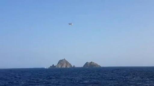 動画:竹島近海で韓国の救助ヘリ墜落、7人不明