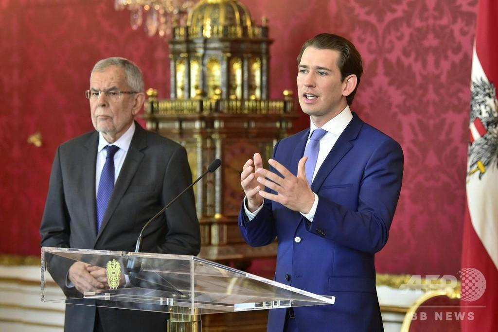 連立崩壊のオーストリア、大統領が9月に総選挙実施の方針示す