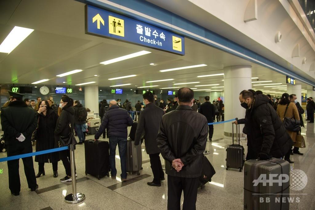 駐北朝鮮外交官ら出国、複数大使館が閉鎖 新型ウイルス対応で