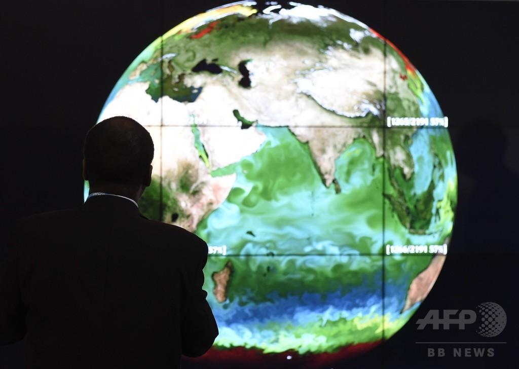 COP21開幕 各国首脳、温暖化対策誓う 溝も早速浮き彫りに