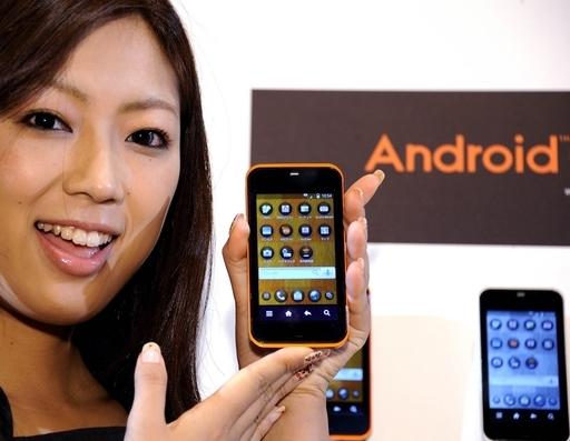 KDDI、アンドロイド・スマートフォン「IS-03」を発表