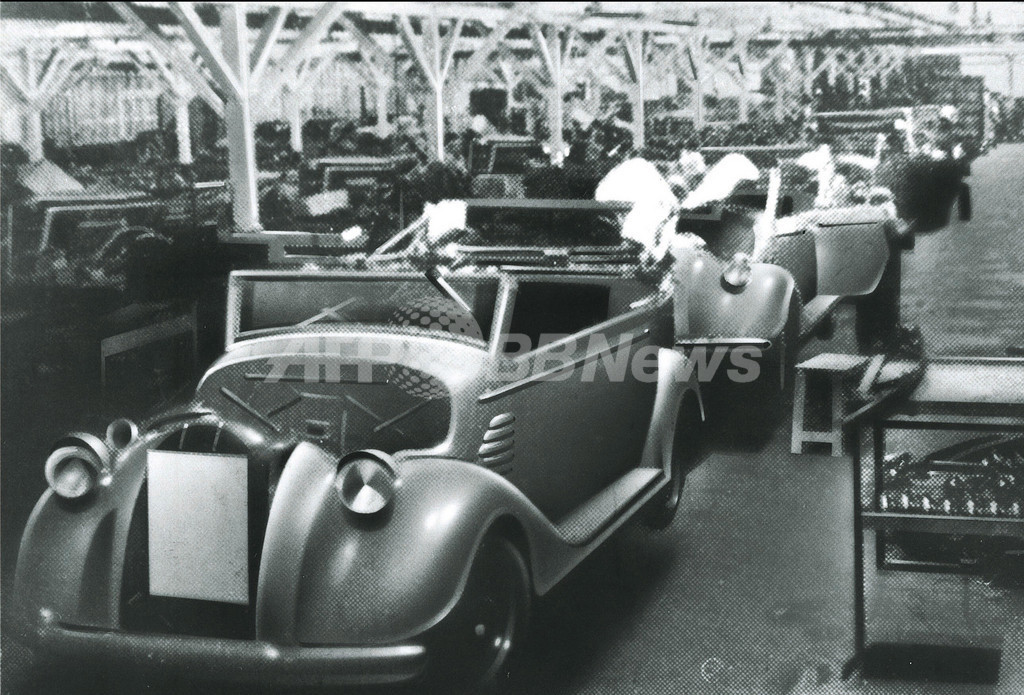 トヨタ自動車、創立70周年記念