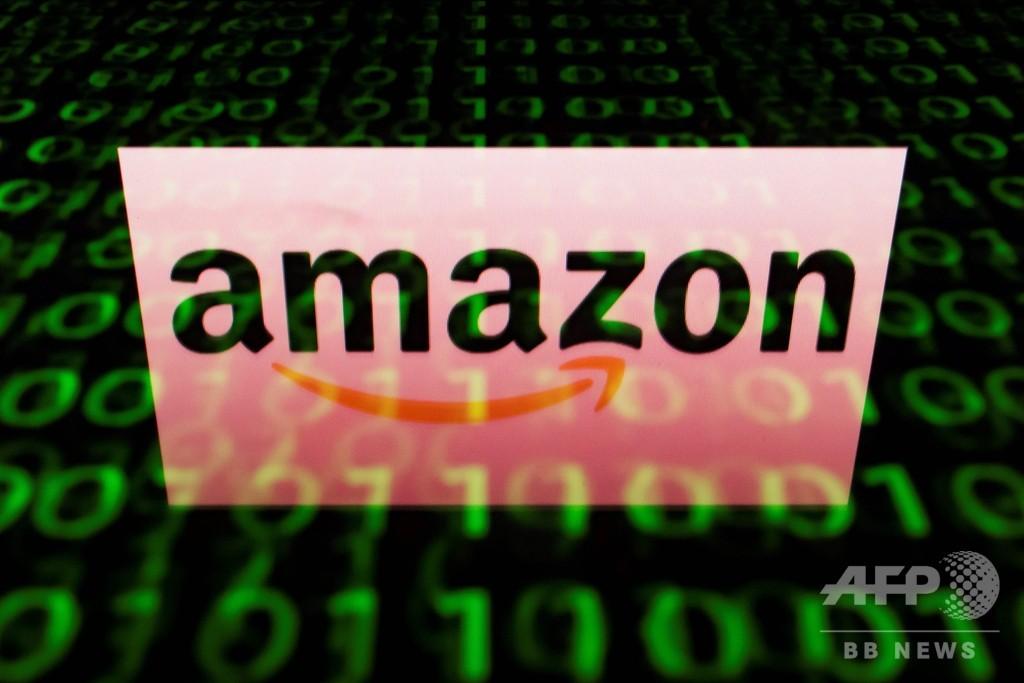 アマゾン、一部従業員が顧客データ横流しか 規則違反で内部調査
