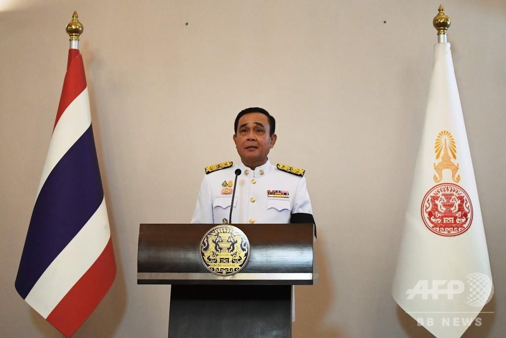 タイのプラユット暫定首相、新首相に正式就任