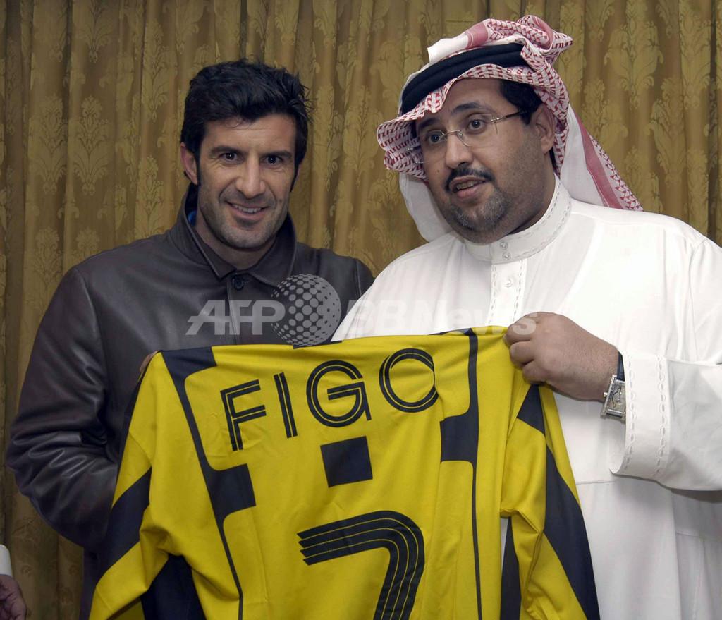 サッカー セリエA>フィーゴ 今...