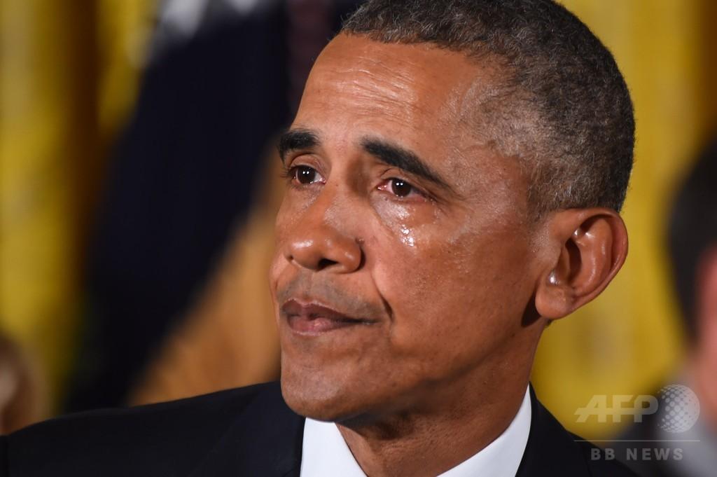 オバマ氏、涙流し銃規制の必要性訴え 大統領権限行使を発表