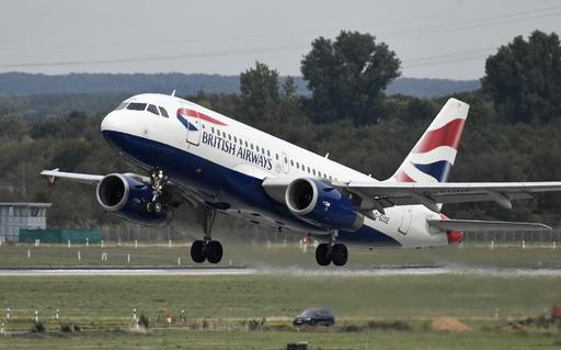 英ブリティッシュ・エアウェイズ、中国発着便を全便欠航