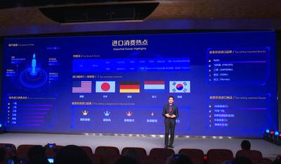 中国「独身の日」大手ECの取引総額が過去最高 日本製品が最大の「勝ち組」