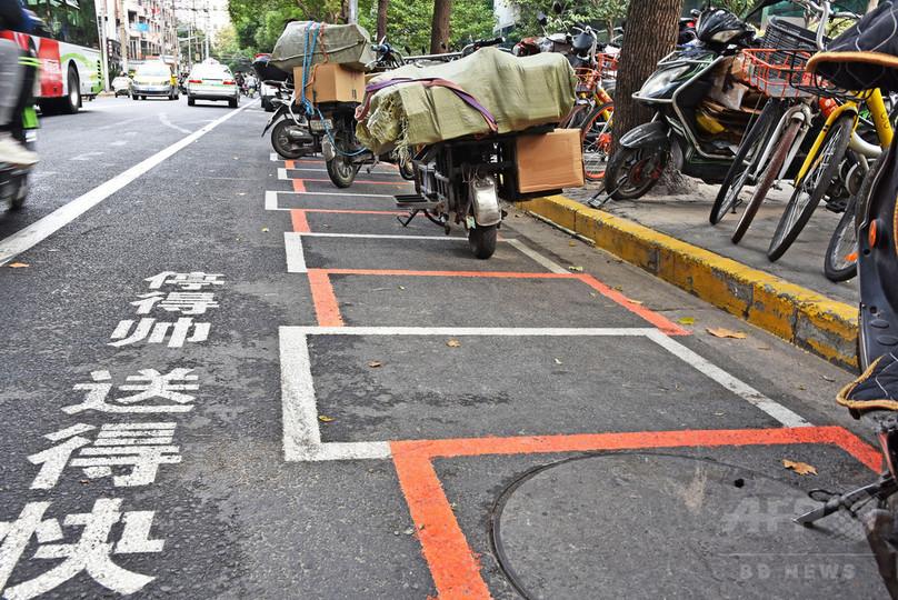 「カッコよく停めれば配達スムーズ」 上海に専用の駐輪スペース