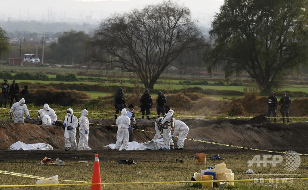 メキシコのパイプライン爆発、過失も視野に捜査開始 死者91人に