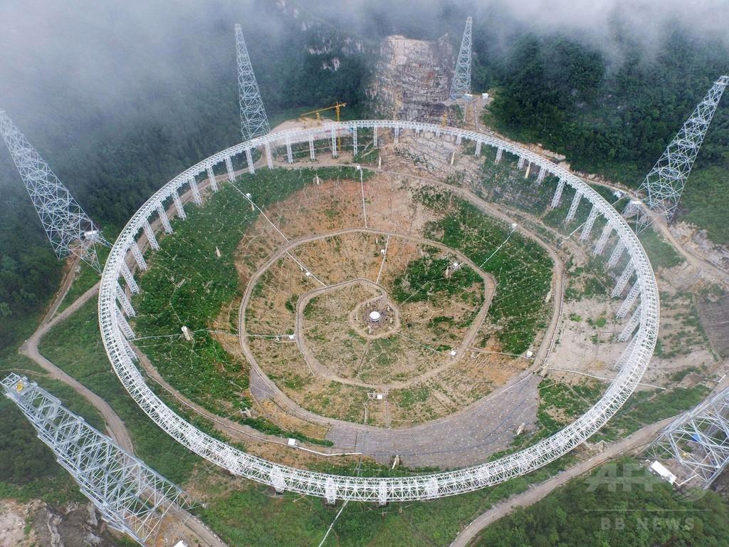 世界最大の電波望遠鏡、中国で組み立て開始