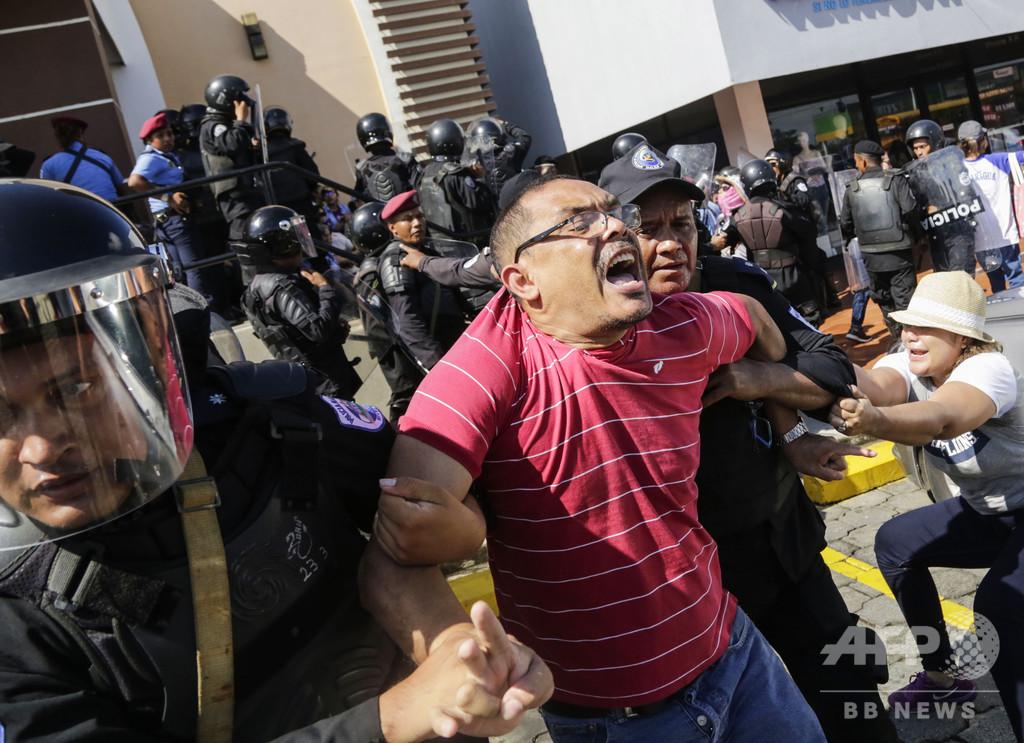 デモ参加の反政府指導者2人に200年超える禁錮刑、ニカラグア