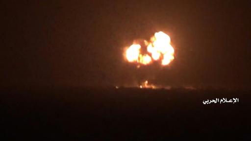 動画:連合軍機撃墜の瞬間か、フーシ派が動画公開 イエメン内戦