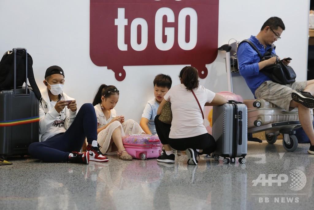 航空機遅延保険で4500万円の補償を獲得した女性が勾留、違法か合法か? 南京市