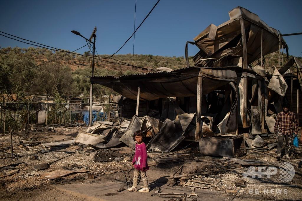 ギリシャ最大の移民収容施設で火災 1万人以上住む場所失った恐れ