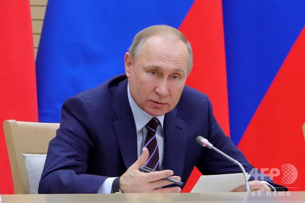 プーチン氏のロシア憲法改正案 ポイントを見る
