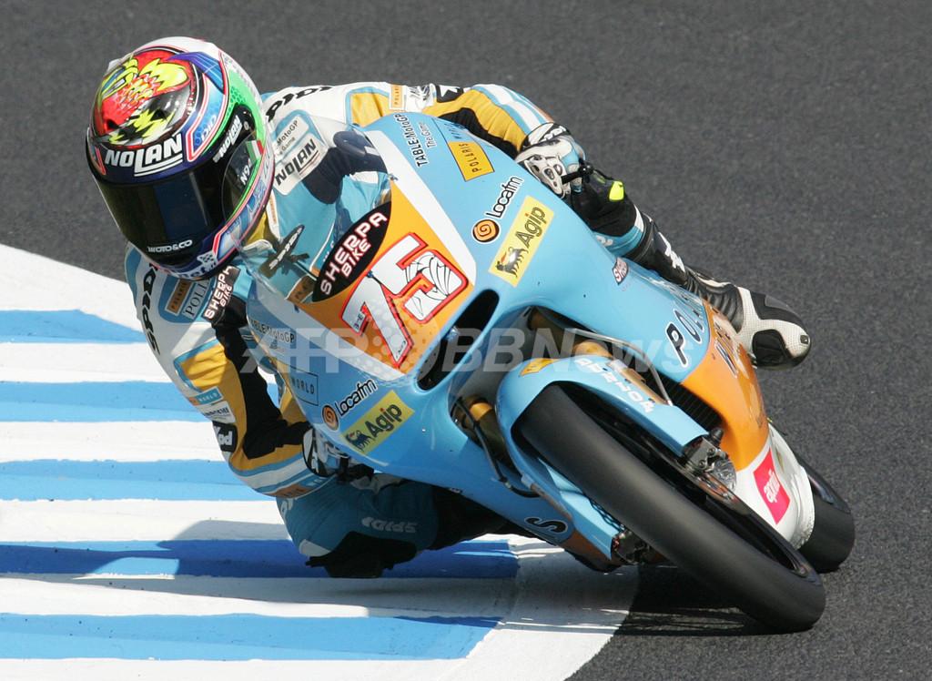 パシーニ 日本GP・125ccクラスでポールポジションを獲得