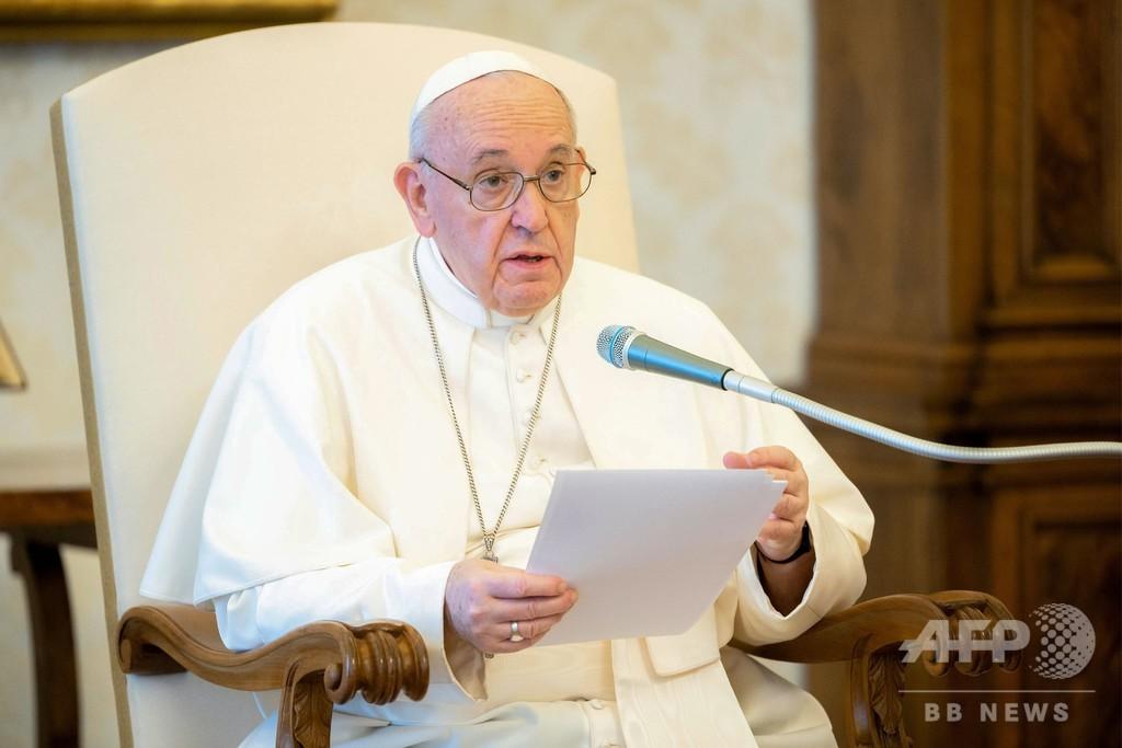 ローマ教皇「人種差別容認できない」 米黒人男性死亡事件受け