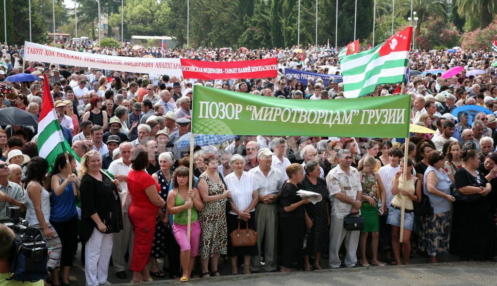 グルジア、アブハジアなどで強まる分離・独立の動き