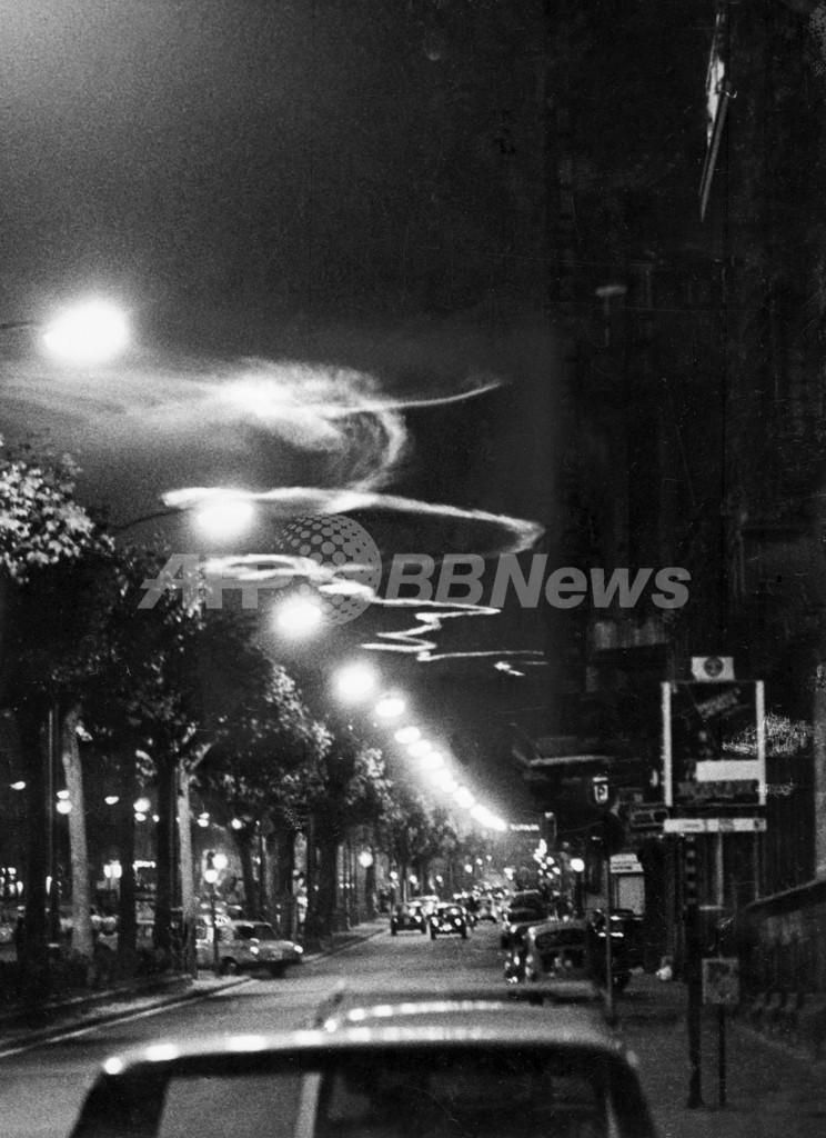 英国防省、新たにUFO目撃情報を公開