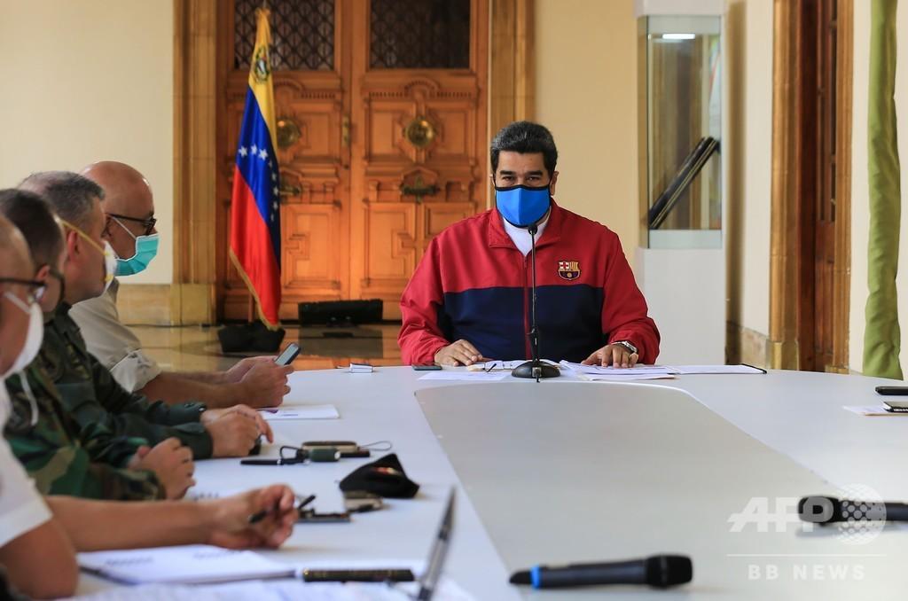 米国、ベネズエラ大統領を「麻薬テロ」で起訴 懸賞金16億円