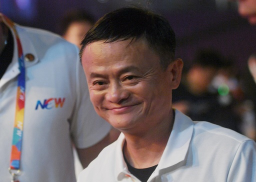 杭州を変えた馬雲氏、伝奇的な人生