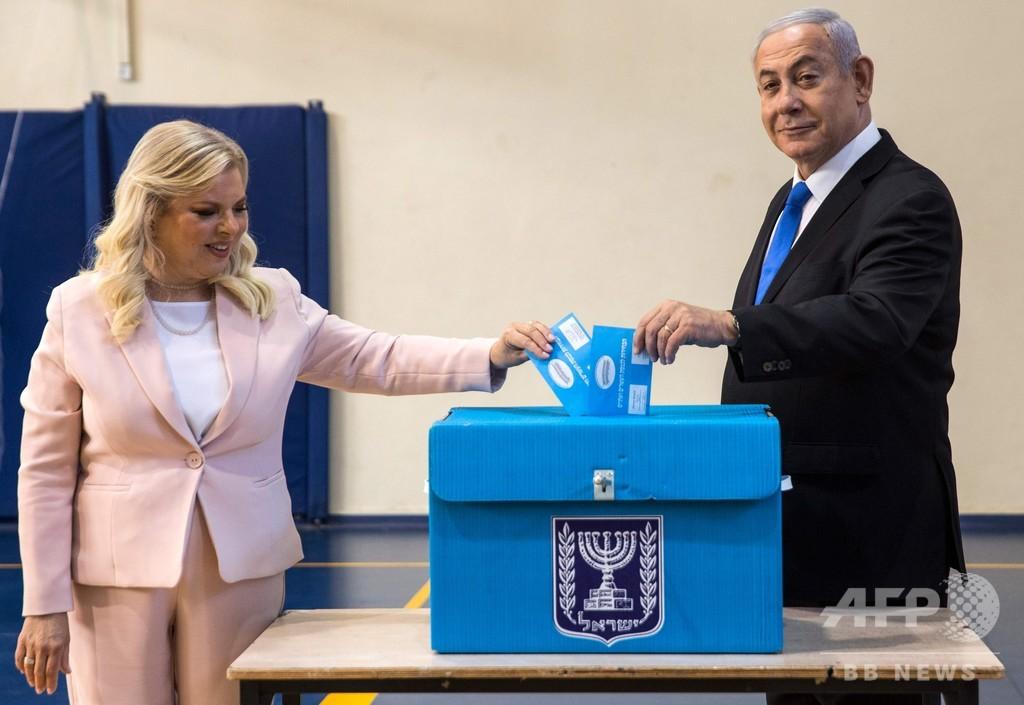 イスラエル総選挙、投票始まる ネタニヤフ氏は政治生命懸けた戦い