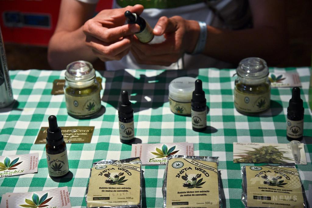 マケドニア、医療大麻を合法化