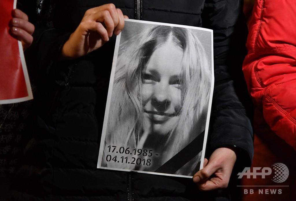 酸攻撃受けたウクライナの活動家、病院で死去 警察などの汚職批判