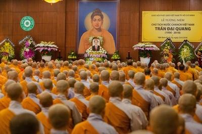ホーチミン市で故クアン国家主席の慰霊式、ベトナム