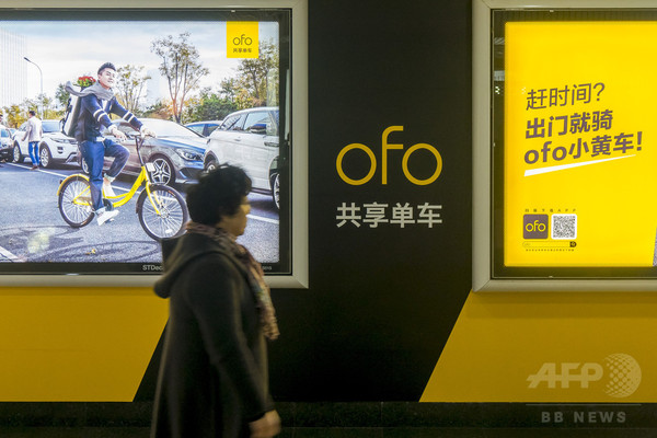 中国のシェア自転車ofoがアメリカへ初上陸!まずはシアトルから展開