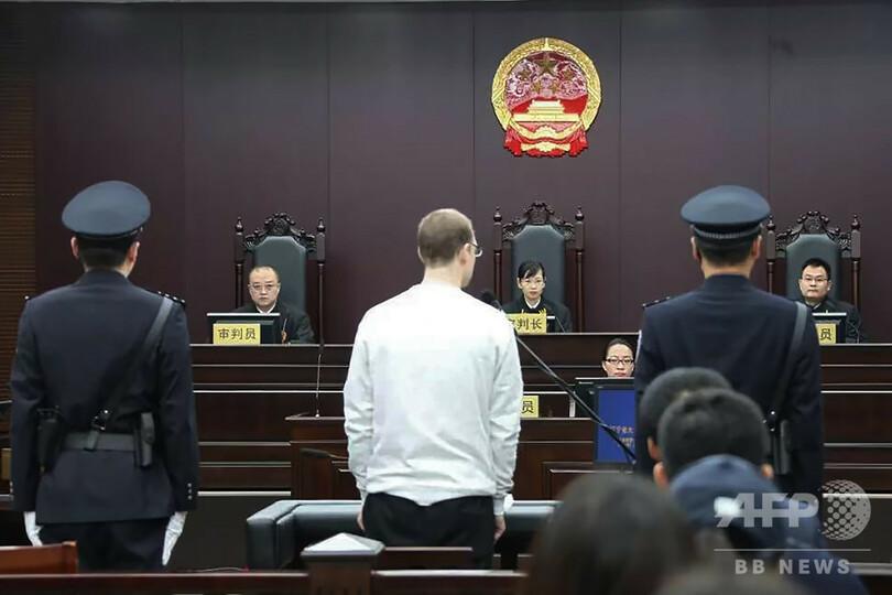 中国裁判所、カナダ人被告に死刑判決 麻薬密輸の罪