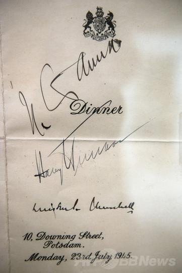 「サイン」が語る歴史、米国立公文書館で展覧会
