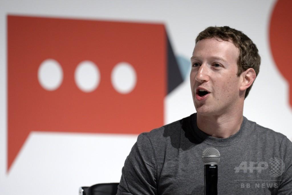 FB、誤って「追悼」表示 200万件 同社CEOも「犠牲」に