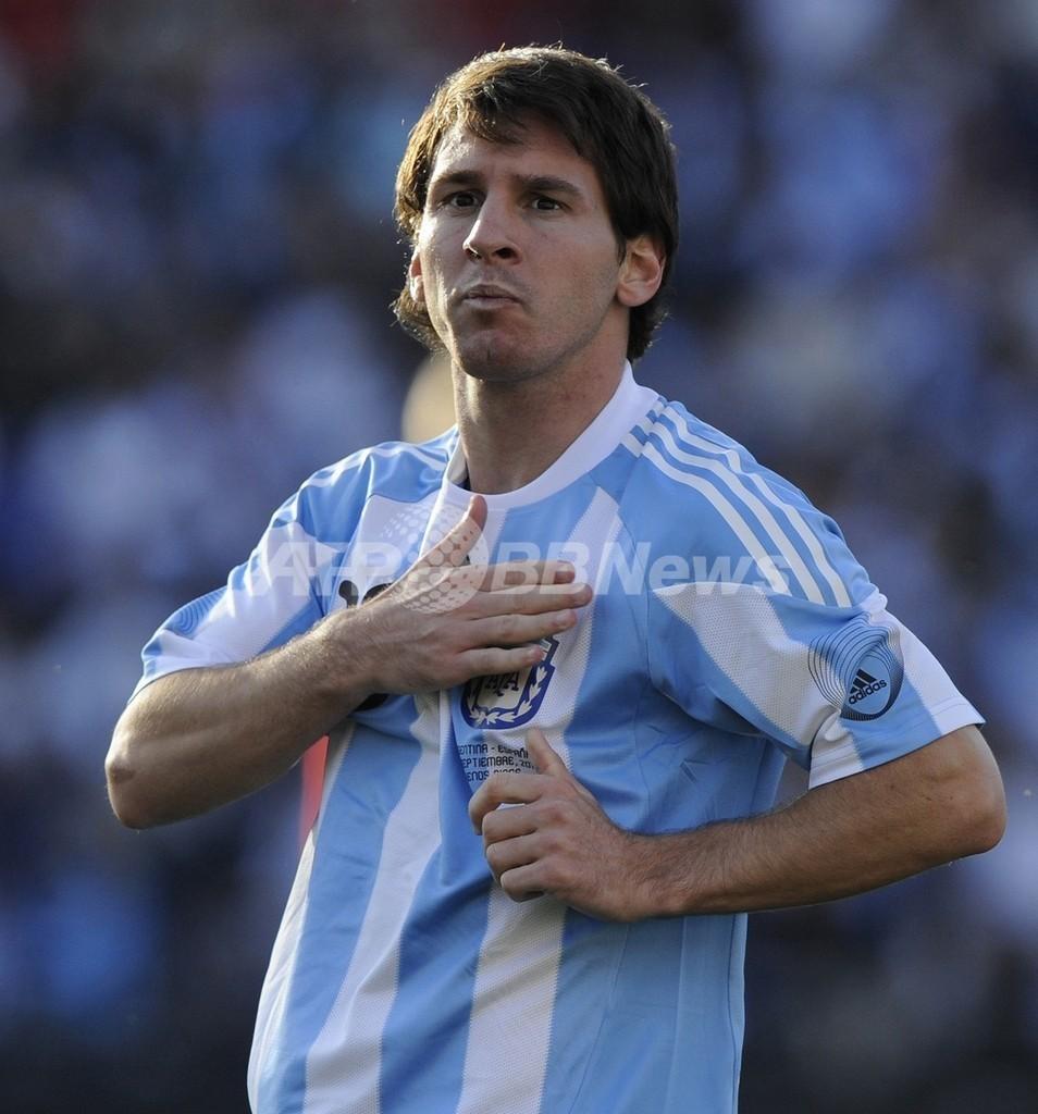 アルゼンチン W杯王者スペインに勝利